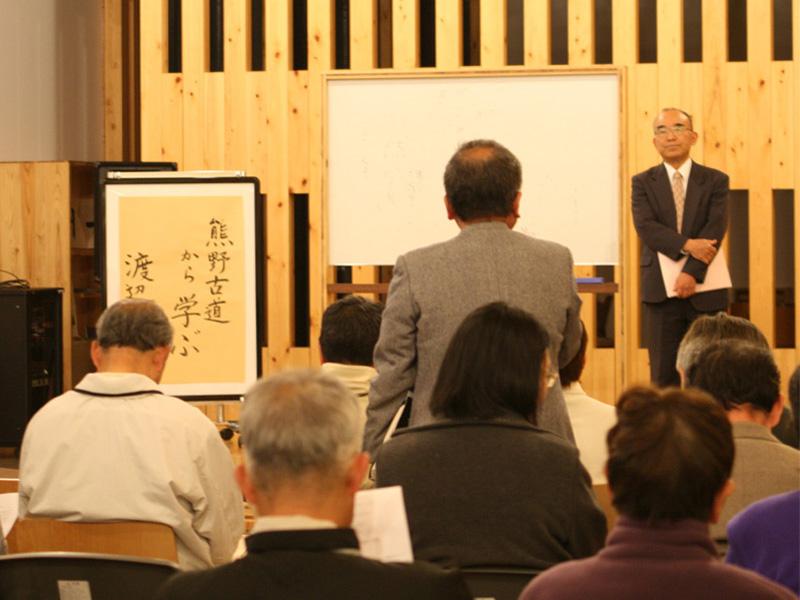 講演の後、渡辺芳遠氏に質問する参加者