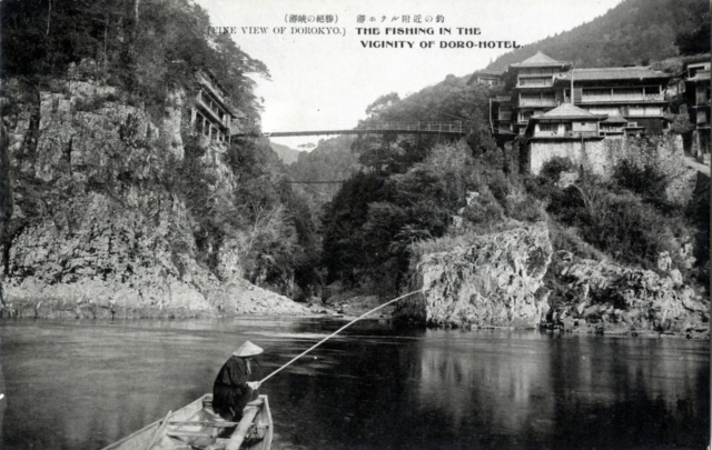 絵葉書 「釣り人・瀞峡」