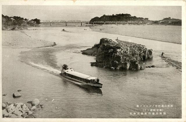 絵葉書「プロペラ船と筏流し」