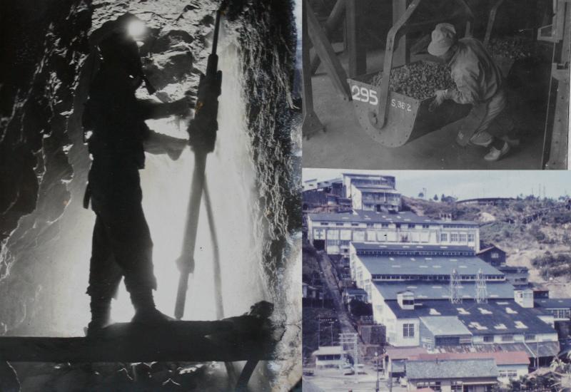 鉱山の歴史